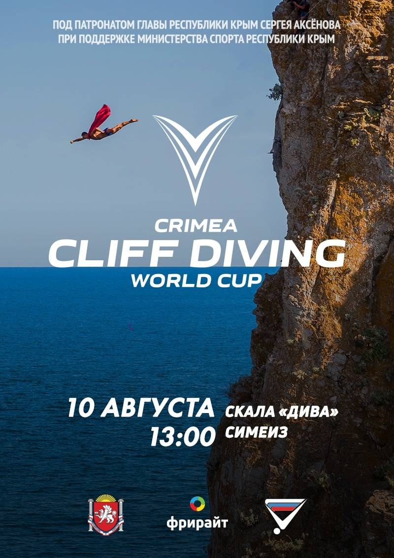 CRIMEA CLIFF DIVING WORLD CUP 2019, Ялта, Симеиз
